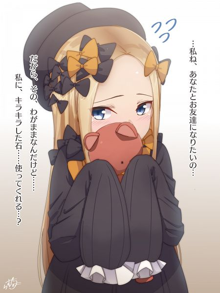 Tags: Anime, Pixiv Id 24359642, Fate/Grand Order, Foreigner (Abigail Williams), Wallpaper