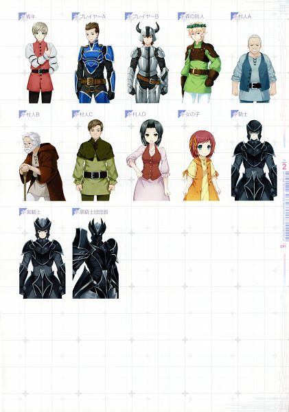 Tags: Anime, Tsunako, Neptune Series Hyperdimension Visual Chronicle, Choujigen Game Neptune, Four Goddesses Online: Cyber Dimension Neptune, Official Art, Character Request, Scan, Cyberdimension Neptunia: 4 Goddesses Online
