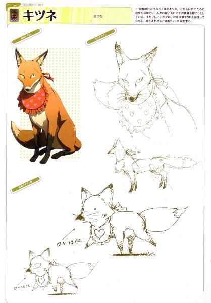Fox (Persona 4) - Shin Megami Tensei: PERSONA 4