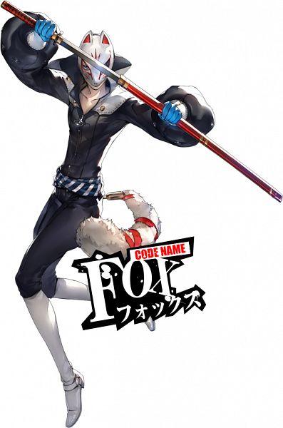 Fox (Persona 5) - Kitagawa Yuusuke