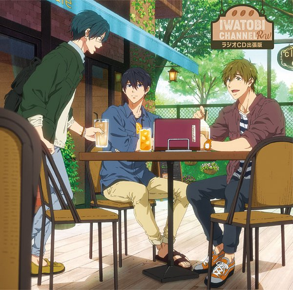 Free!: Road To The World - Yume - Free!