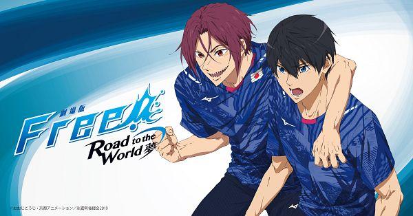 Tags: Anime, Kyoto Animation, Free!, Free!: Road To The World - Yume, Nanase Haruka (Free!), Matsuoka Rin, Flag Print, Twitter, Product Advertising, Official Art, RinHaru