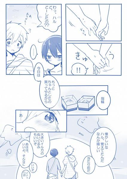 Tags: Anime, Mikatsuki Korona, Free!, Nanase Haruka (Free!), Tachibana Makoto, Comic