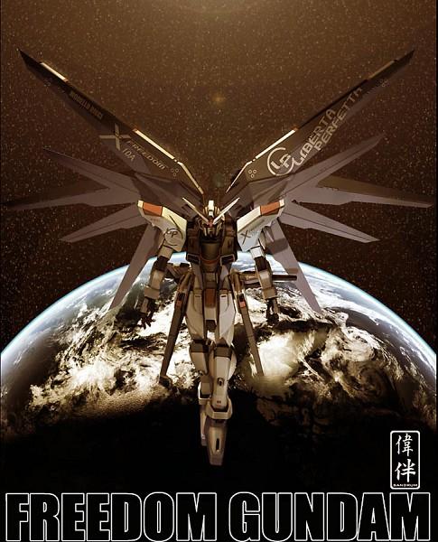 Freedom Gundam - Mobile Suit Gundam SEED Destiny
