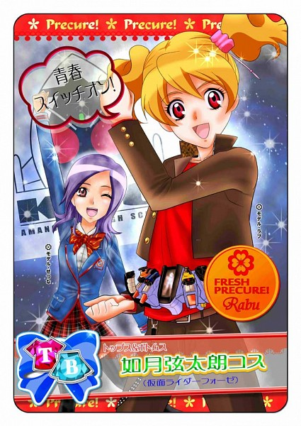 Tags: Anime, Tomoro 01, Fresh Precure!, Momozono Love, Higashi Setsuna, Kamen Rider (Parody), Fanart From Pixiv, Fanart, Pixiv