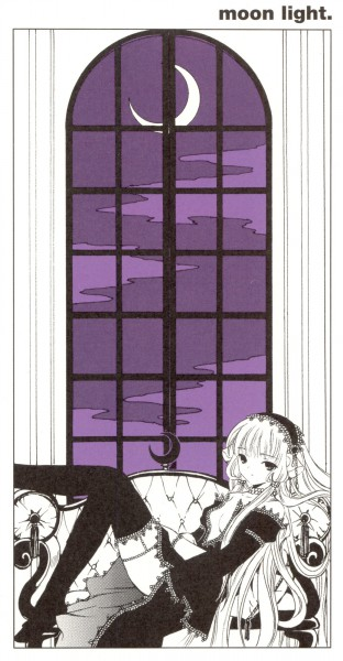 Tags: Anime, CLAMP, Chobits, Your Eyes Only, Freya (Chobits), Official Art, Scan