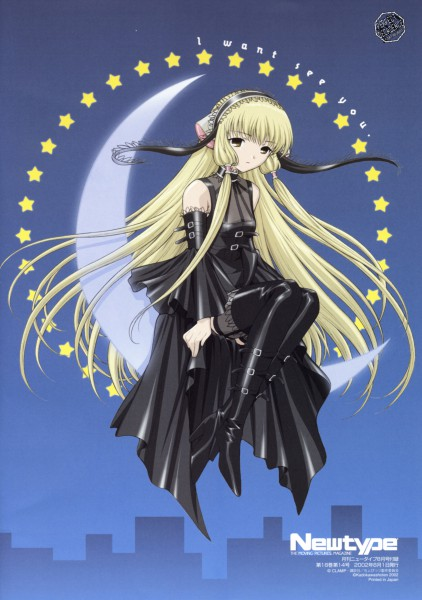 Tags: Anime, Chobits, Freya (Chobits), Mobile Wallpaper, Official Art, DVD (Source)