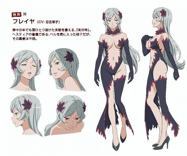 Freya (DanMachi) - Dungeon ni Deai wo Motomeru no wa Machigatteiru no Darou ka