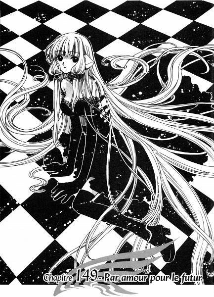 Tags: Anime, CLAMP, Tsubasa: RESERVoir CHRoNiCLE, Freya (TRC), Mobile Wallpaper, Scan, Chapter Cover, Official Art, Manga Page