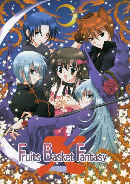 Tags: Anime, Fruits Basket, Sohma Yuki, Honda Tohru, Sohma Ayame, Sohma Shigure, Sohma Kyo, Reverse Harem, Tangzhuang, Brambles, Artist Request, Fanart
