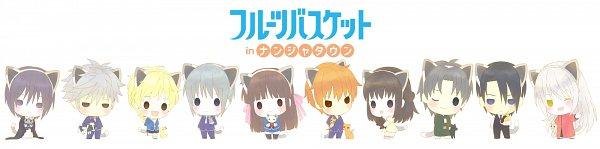 Tags: Anime, TMS Entertainment, Fruits Basket, Sohma Akito, Sohma Hatsuharu, Sohma Kagura, Sohma Kyo, Sohma Ayame, Sohma Yuki, Sohma Shigure, Sohma Hatori, Honda Tohru, Sohma Momiji