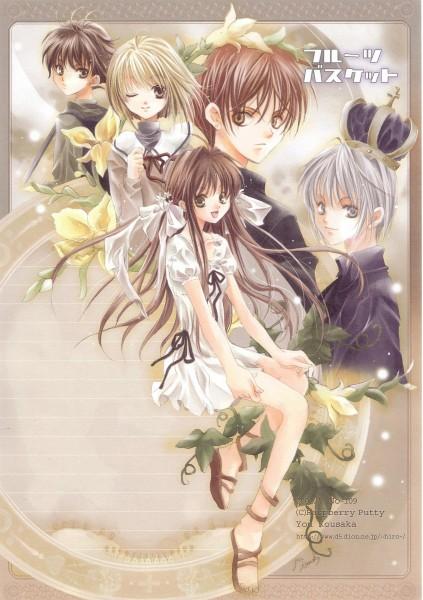 Tags: Anime, Khosaka You, Fruits Basket, Sohma Kyo, Sohma Yuki, Sohma Hiro, Honda Tohru, Sohma Kisa, Stationery, Mobile Wallpaper, Fanart