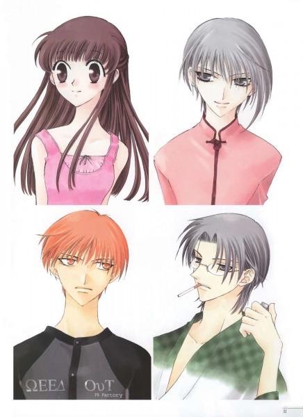 Tags: Anime, Takaya Natsuki, Fruits Basket, Sohma Kyo, Sohma Yuki, Honda Tohru, Sohma Shigure