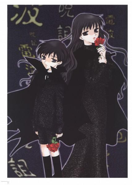 Tags: Anime, Takaya Natsuki, Fruits Basket, Hanajima Megumi, Hanajima Saki, Official Art, Mobile Wallpaper