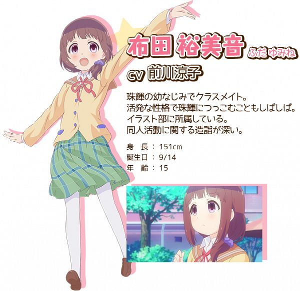 Fuda Yumine - Stella no Mahou
