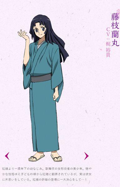 Tags: Anime, Haikara-san ga Tooru, Fujieda Ranmaru, Official Art, Character Sheet