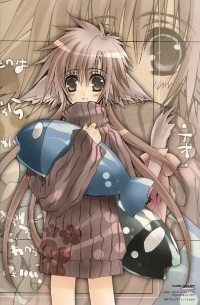 Tags: Anime, Tsutae Yuzu, Suki na Mono wa Suki Dakara Shouganai!!, Fujimori Sunao, Scan, Mobile Wallpaper