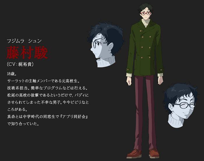 Fujimura Shun - Blood-C