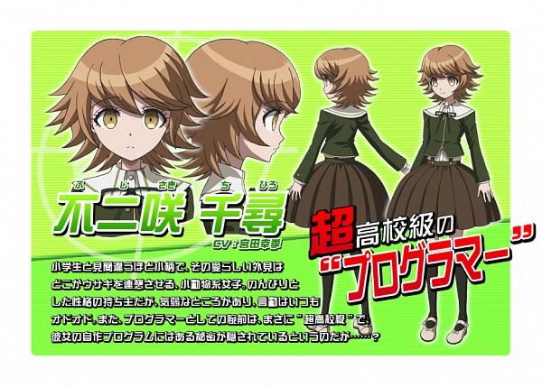 Tags: Anime, Morita Kazuaki, Lerche, Danganronpa, Fujisaki Chihiro, Official Art, Cover Image