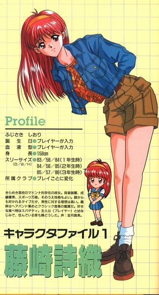 Tags: Anime, Tokimeki Memorial, Fujisaki Shiori, Character Profile, Official Character Information, Official Art