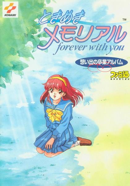 Tags: Anime, Tokimeki Memorial, Fujisaki Shiori
