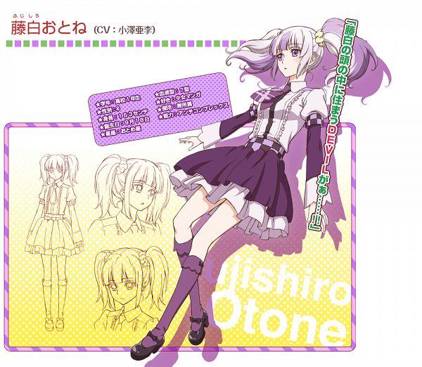Tags: Anime, Amasaki Manamu, Dogakobo, Mikagura Gakuen Kumikyoku, Fujishiro Otone, PNG Conversion, Cover Image, Official Art