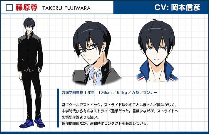 Tags: Anime, Wang Guonian, MADHOUSE, PRINCE OF STRIDE, Fujiwara Takeru, Official Character Information, PNG Conversion, Official Art, Character Sheet