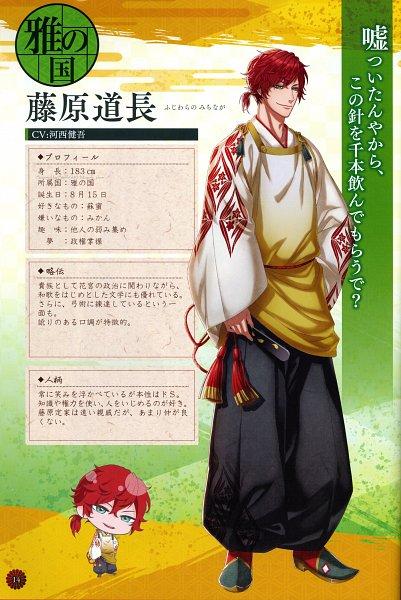 Tags: Anime, GCREST, Akane Sasu Sekai de Kimi to Utau, Fujiwara no Michinaga, Scan, Official Character Information, Official Art, Self Scanned