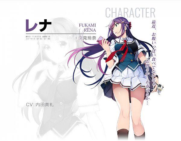 Fukami Rena - Grisaia: Phantom Trigger
