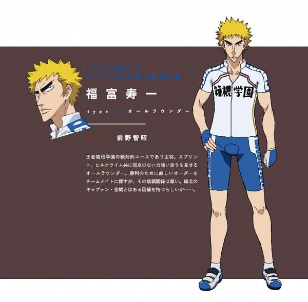 Fukutomi Juichi - Yowamushi Pedal