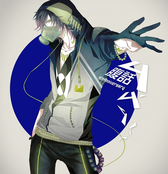 Tags: Anime, Pixiv Id 298862, Fukuwa, Eye (Symbol), Nico Nico Singer, Pixiv, Fanart