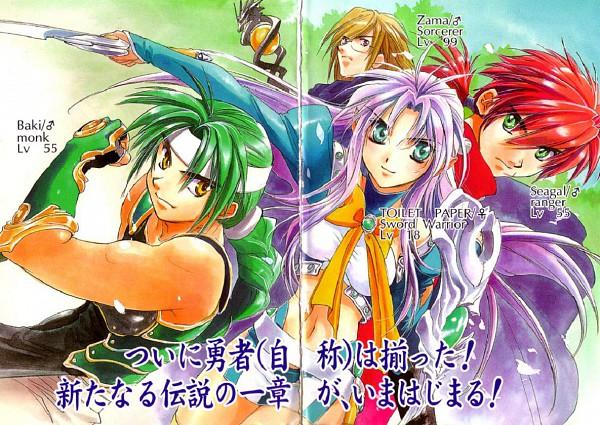 Tags: Anime, Shiki Douji, GONZO (Studio), Full Metal Panic!, Issei Tsubaki, Sagara Sousuke, Kazama Shinji, Chidori Kaname