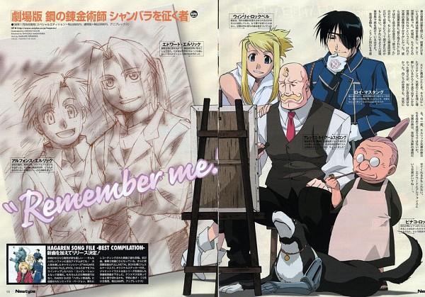 Fullmetal Alchemist Image #1334133 - Zerochan Anime Image ...