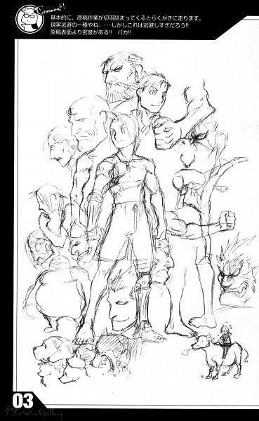 Tags: Anime, Arakawa Hiromu, Fullmetal Alchemist, Fullmetal Alchemist Brotherhood, Alex Louis Armstrong, Van Hohenheim, Scar (FMA), Alphonse Elric, King Bradley, Gluttony (FMA), Den (FMA), Edward Elric, Greed (FMA)
