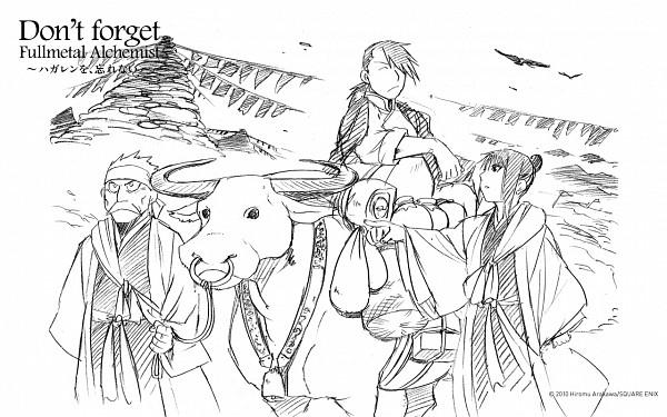 Tags: Anime, Arakawa Hiromu, SQUARE ENIX, Fullmetal Alchemist, Fullmetal Alchemist Brotherhood, Lan Fan, Fu (FMA), Ling Yao, Package, Cattle, Wallpaper, Official Art, Fanart