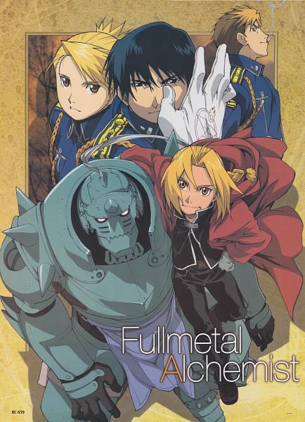 Fullmetal Alchemist - Arakawa Hiromu