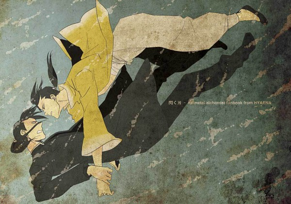 Tags: Anime, Katoh (Pixiv17363), SQUARE ENIX, Fullmetal Alchemist Brotherhood, Fullmetal Alchemist, Ling Yao, Greed/Greeling, Fanart, Homunculi