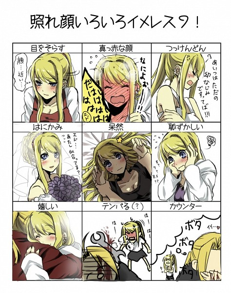 Tags: Anime, Mitsu Yomogi, Fullmetal Alchemist, Winry Rockbell, Edward Elric, Blushing Faces Meme, Confused, PNG Conversion, Fanart