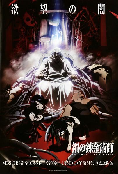 Tags: Anime, Fullmetal Alchemist Brotherhood, Fullmetal Alchemist, Father (FMA), Official Art, Mobile Wallpaper, Homunculi