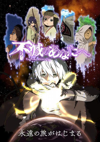To Your Eternity/Fumetsu no Anata e/إلى أبدك