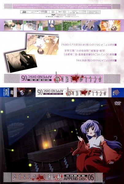 Tags: Anime, Sakai Kyuuta, 07th Expansion, Studio DEEN, Higurashi no Naku Koro ni, Higurashi no Naku Koro ni Kai, Furude Hanyuu, DVD (Source), Cover Image, Scan, Official Art
