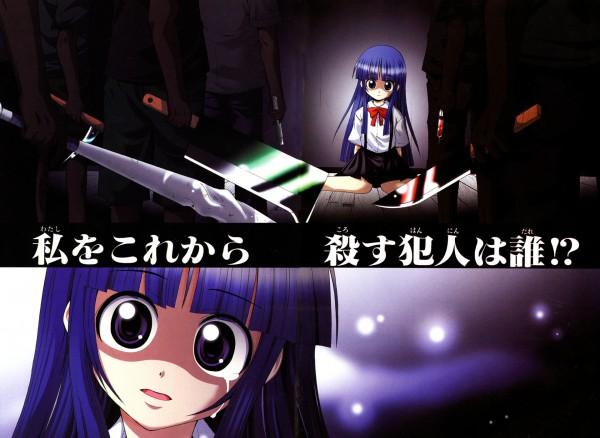 Tags: Anime, Tonogai Yoshiki, 07th Expansion, Higurashi no Naku Koro ni, Furude Rika, Cleaver, Manga Page, Artist Request, Scan