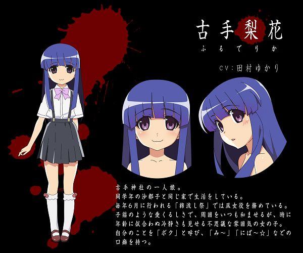 Furude Rika Higurashi No Naku Koro Ni Image 2899696 Zerochan Anime Image Board