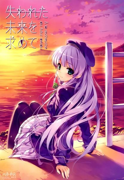 Tags: Anime, Kuroya Shinobu, Cradle, Ushinawareta Mirai wo Motomete, Furukawa Yui, Mobile Wallpaper, Official Art, Scan