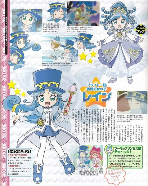 Tags: Anime, Poomo, Rein, Scan, Official Art, Character Sheet, Artist Request