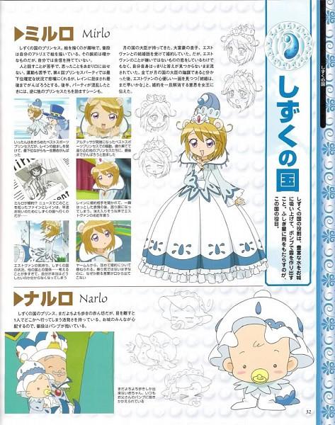 Tags: Anime, Fushigiboshi no☆Futagohime, Rein, Nalro, Pump (Futagohime), Mirlo, Toddler, Character Sheet, Artist Request, Official Art, Scan