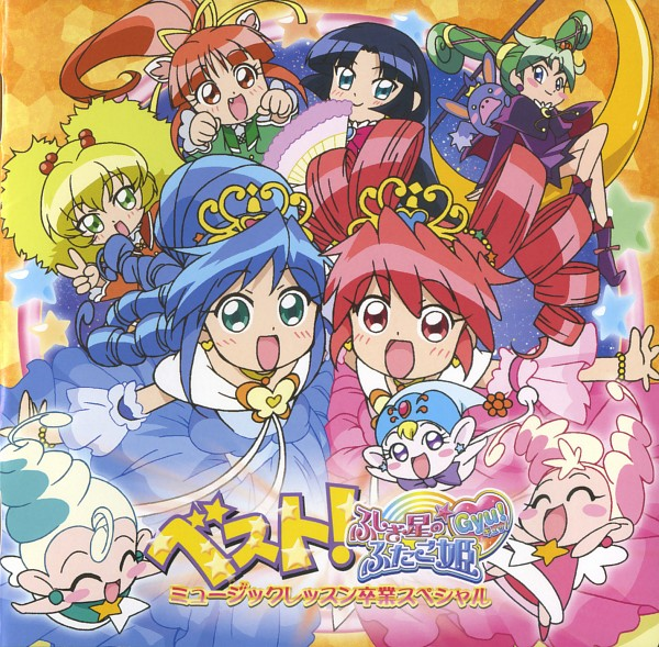 Tags: Anime, Fushigiboshi no☆Futagohime, Altessa, Rein, Kyukyu, Lione, Pyupyu, Poomo, Edward (Futagohime), Elizabetta, Bibin, Fine, Shishimimi