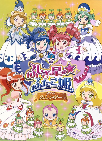 Tags: Anime, Fushigiboshi no☆Futagohime, Fine, Poomo, Rein, Milky, Seed Princesses, Altessa, Sophie (Futagohime), Lione, Mirlo, Shishimimi, Gown