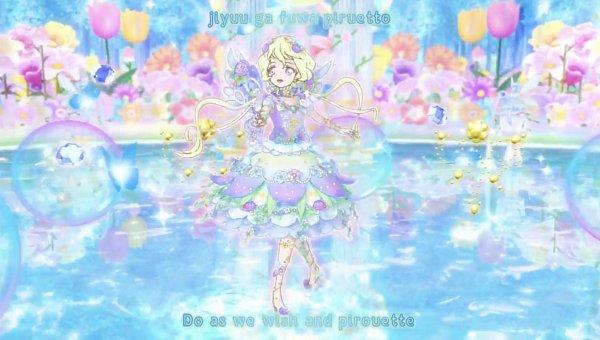 Tags: Anime, Aikatsu On Parade!, Aikatsu Stars!, Futaba Aria, Lyrics, Pirouette Of The Forest Sky, Screenshot