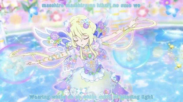 Tags: Anime, Aikatsu Stars!, Aikatsu On Parade!, Futaba Aria, Lyrics, Pirouette Of The Forest Sky, Screenshot, Aria Futaba
